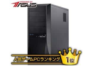 【2020年最新】ガレリアXF評価&レビュー! コスパ最強PCを徹底調査!